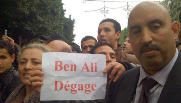 Ben Ali dégage!